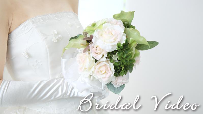 bridal-video
