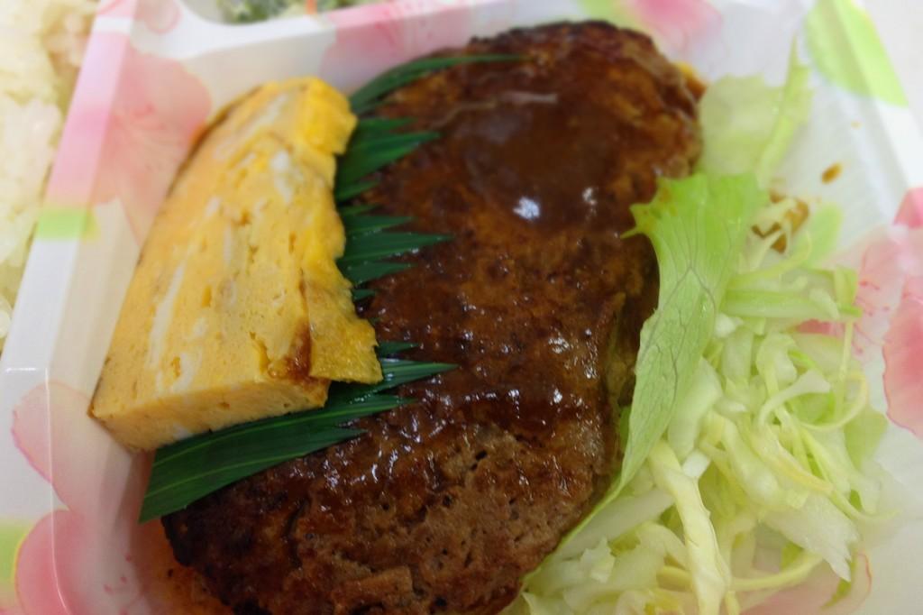 sun_foods_02